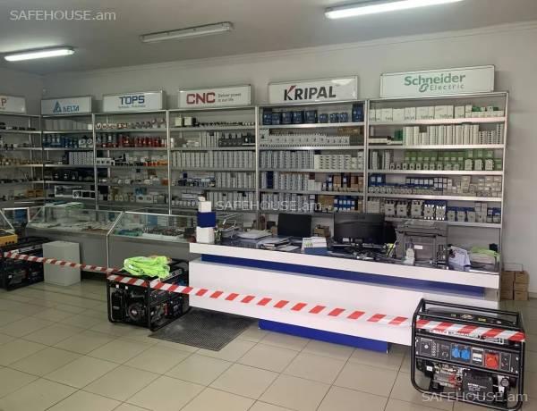 komercion-vacharq-Yerevan-Arabkir