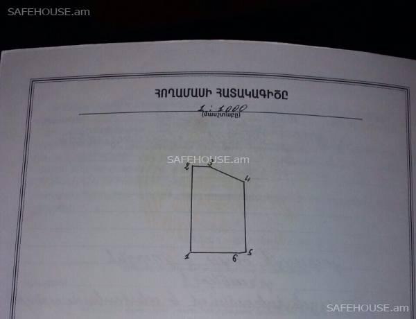 hoghataracq-vacharq-Kotayk-Ptghni